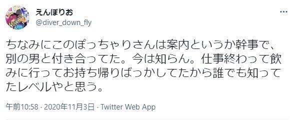 浜辺美波とじんじん画像