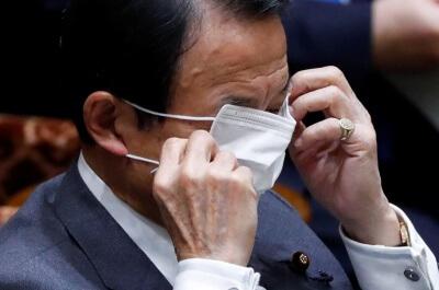 麻生太郎の目隠しマスク画像