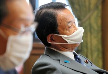 麻生太郎のマスクの付け方画像
