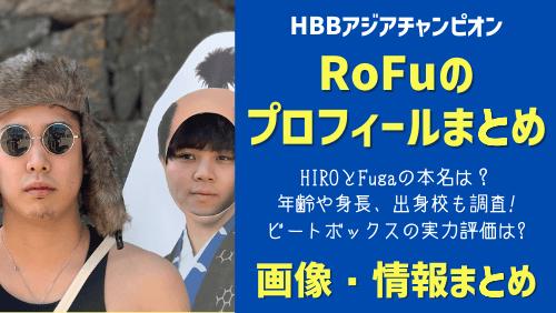 RoFuのプロフィール画像